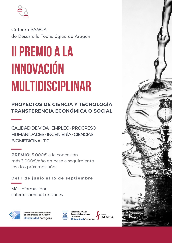 La Cátedra SAMCA de Desarrollo Tecnológico premia la innovación multidisciplinar en I+D